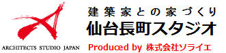 ASJ仙台長町スタジオ 株式会社ソライエ
