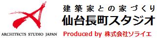 ASJ仙台長町スタジオ|株式会社ソライエ